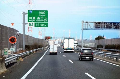 NEXCO東日本 中間決算で88億円のマイナス 外出自粛で交通量が大幅減少