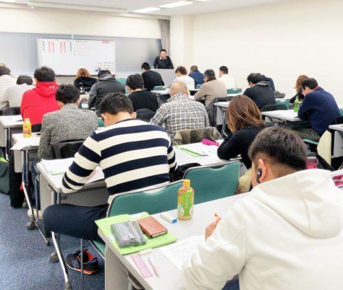 行政書士高橋幸也うめさと駅前事務所 運管試験対策講座の申込み受け付け
