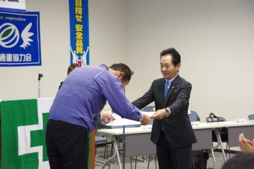 岡崎通運 「人命第一」が原点、安全品質講習会