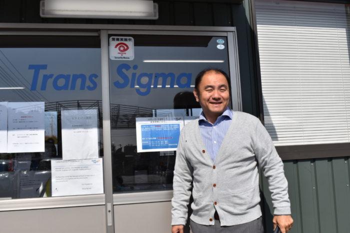 トランスシグマ 野崎真史社長「経営目標はHPに公開」