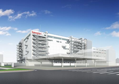 キユーピー 伊丹工場跡地に生販物一体型の拠点竣工