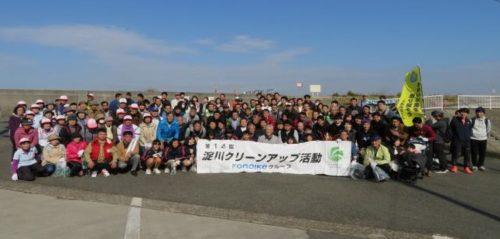 鴻池運輸 大阪と東京でクリーンアップ活動