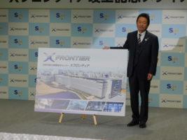 SGホールディングス 次世代大規模物流センター「Xフロンティア」竣工