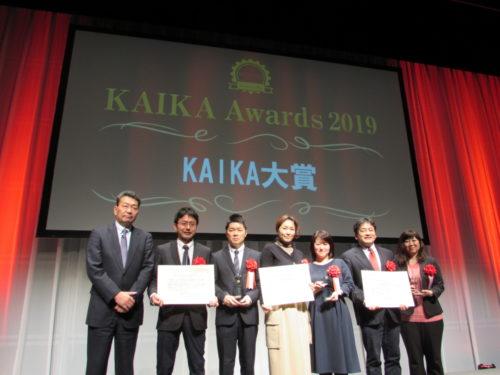 JMA 「KAIKAアワード」大賞受賞は3社
