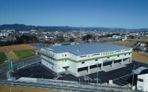 福山通運 浜松市に2所店目の営業所を新設