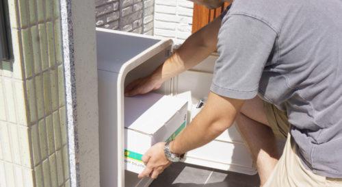 ナスタ コロナ対策で戸建て用宅配ボックス1000台を無償提供