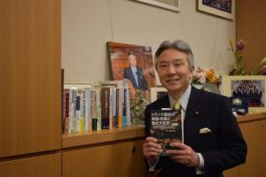 盛山正仁氏の著書 運送業の「働き方」解説