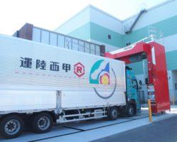 甲西陸運 門型自動洗車機導入、ドライバーの負担軽減