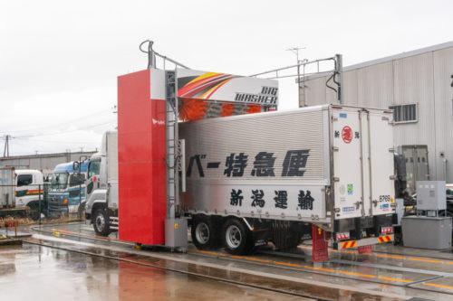 新潟運輸 大型洗車機を入れ換え 「下部洗浄システム」も導入