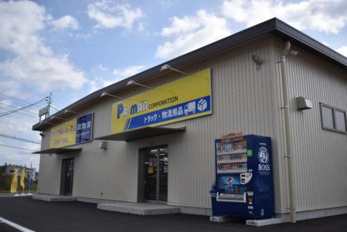 パーマンショップ広島店「手に取って選ぶ場所」実店舗開店3か月