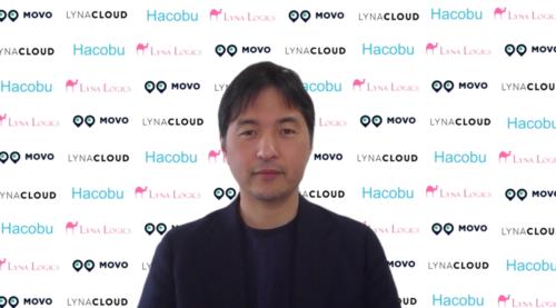 Hacobuとライナロジクス 業務提携を発表