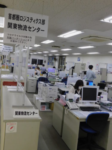 タカラスタンダード関東物流センター コロナ感染防止対策を実施