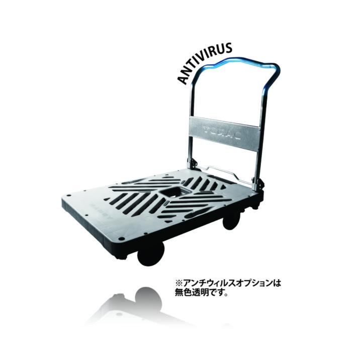 花岡車輌 運搬台車のハンドル抗菌コーティングを発売
