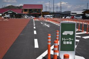 国道54号に開業の道の駅「三矢の里あきたかた」 大型車17台収容可能