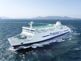 津軽海峡フェリー 「ブルールミナス」就航 トラック71台積載可能