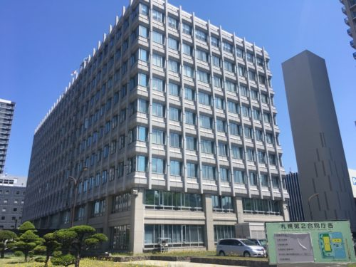 北海道運輸局 観光および自動車関係功労者等表彰