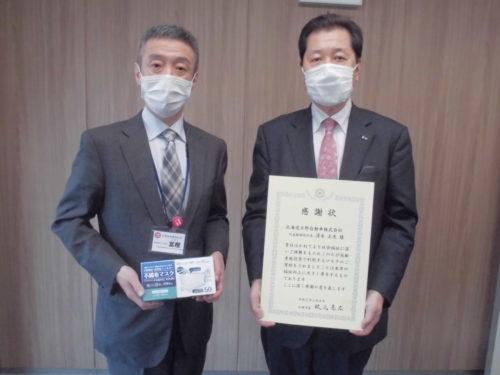 北海道日野 札幌市にマスク1万枚寄贈