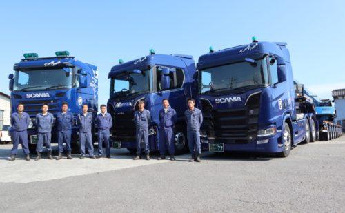 河野トラック トレーラ輸送に特化、能力でスカニア起用