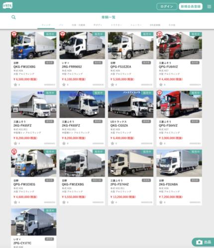 ヤマトリース 中古トラックのマッチングアプリ「トラマチ。」 非対面で売買が成立