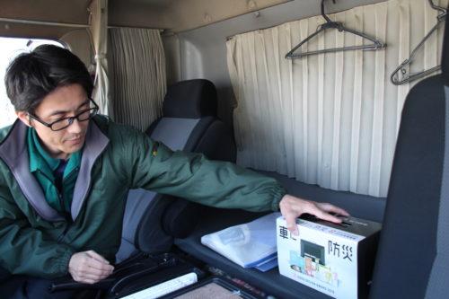 シーエックスカーゴ トラック277台に車載防災グッズを導入