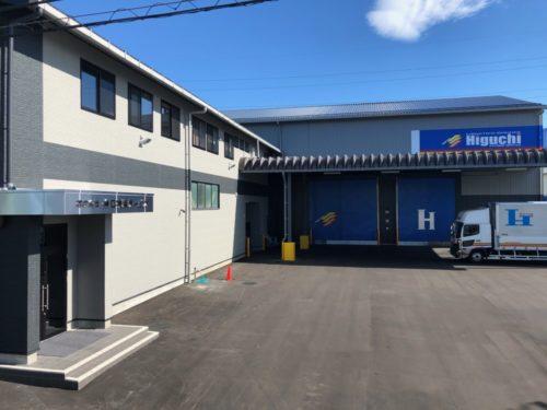 樋口物流サービス 新社屋完成、東北エリアの主幹拠点に