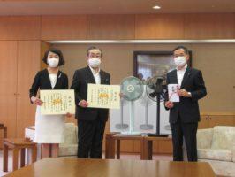 福山通運と渋谷育英会 扇風機500台と安全教本寄贈