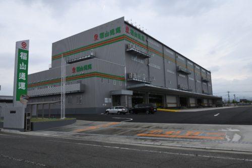 福山通運 前橋支店を新設