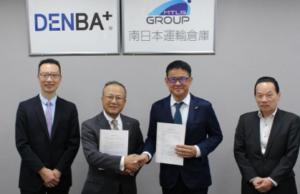 南日本運輸倉庫 DENBAと業務提携