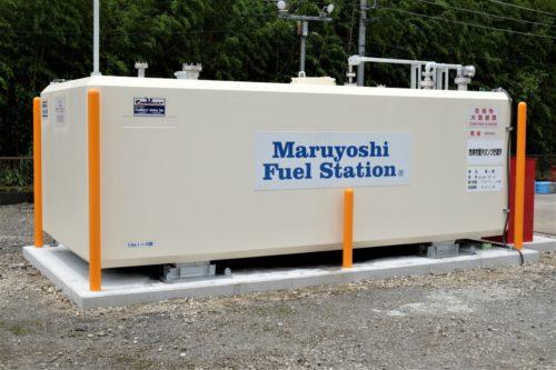 丸善総業 自家給油設備としてコンボルト型地上タンク導入