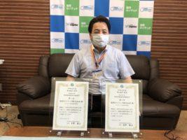 福岡ロジテック WebKIT表彰、成約件数6連覇を達成