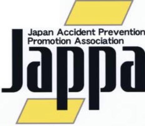 日本事故防止推進機構 8月18日に無料WEBセミナー