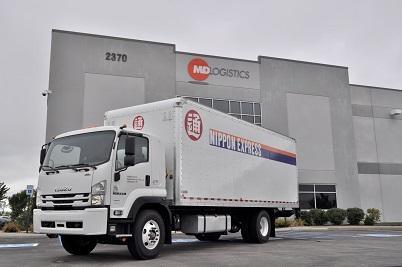 日通 米国日通の倉庫がGDP認証取得