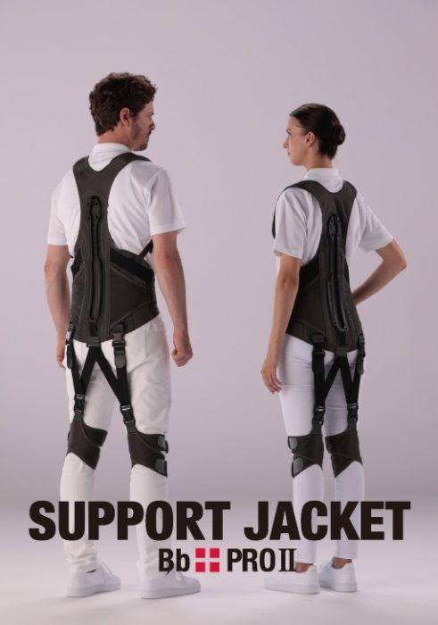 ユーピーアール 新たに改良施したサポートジャケットを発売