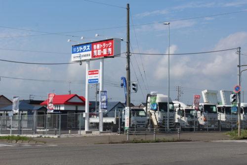 リトラス 苫小牧に北海道支店オープン「地域に根ざした営業活動を展開」