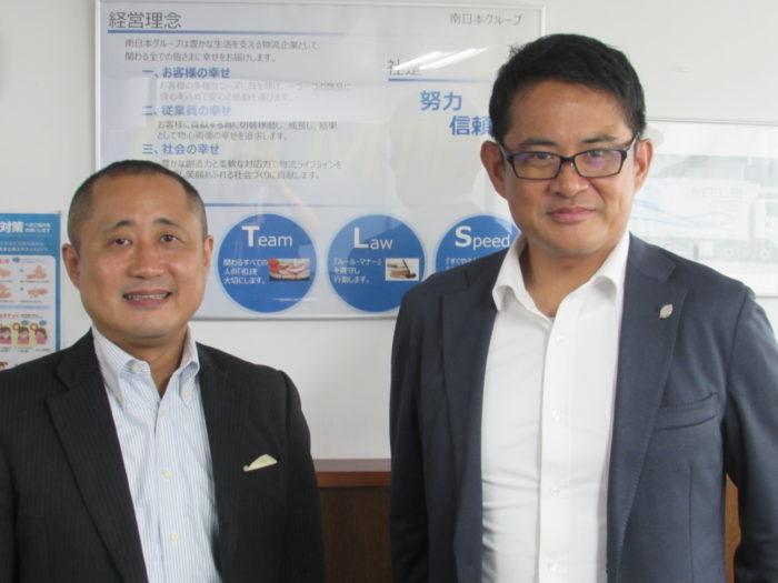 南日本運輸倉庫 ベトナムにアプライズと合弁会社を設立