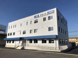 JR貨物 東福山駅に多機能型の新事務所