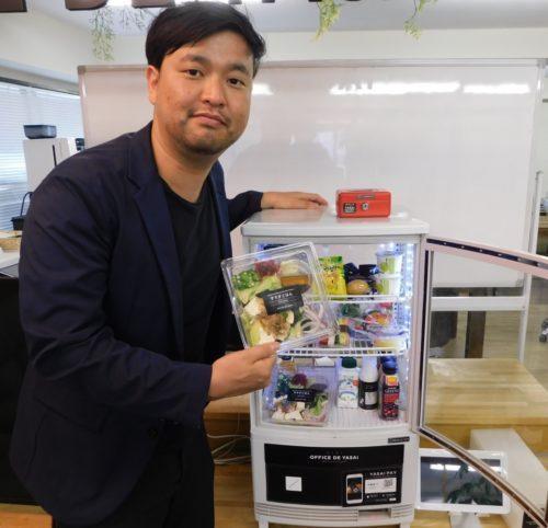 コンペイトウ 冷凍スムージーを提供、コロナ禍の健康サポート