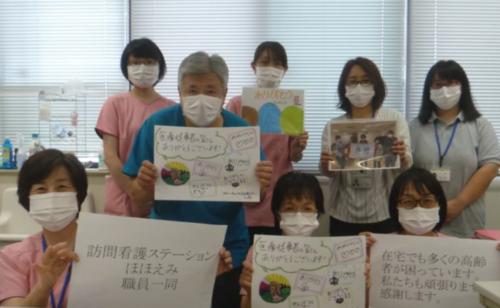 「STOP医療崩壊プロジェクト」 賛同企業募集