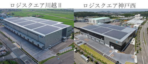 VPP Japan 物流施設6拠点と太陽光電力供給に関するパートナーシップ締結