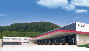 ピカコーポレイション 東日本物流センターを開設