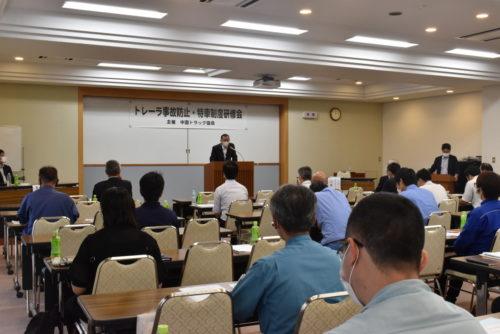 中ト協 特車制度研修会を開催
