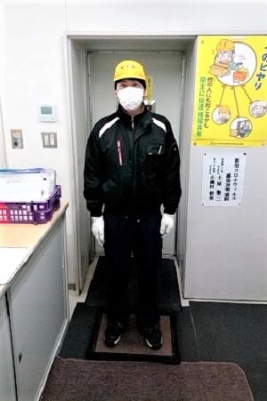 横浜低温流通 靴底消毒用のマット設置、感染症対策を徹底