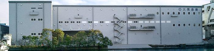 大黒倉庫 鶴見物流センターで安全管理の実証実験開始