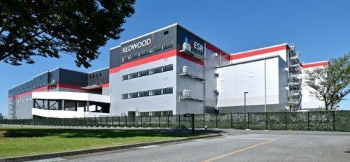 アマゾン 国内4か所にフルフィルメントセンター新設
