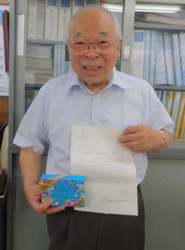 旭運輸 ゴディバから届いた贈り物、感謝の手紙とチョコレート