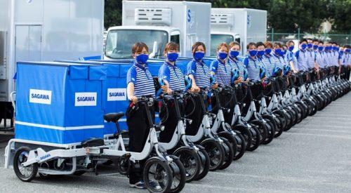佐川急便 電動アシスト自転車を導入、豊田TRIKEと共同開発
