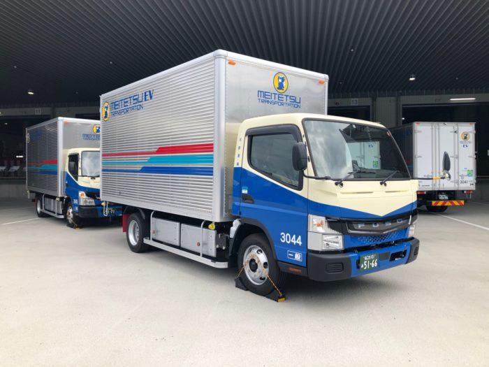 三菱ふそうトラック・バス 「eCanter」を名鉄運輸に関西で初の納車
