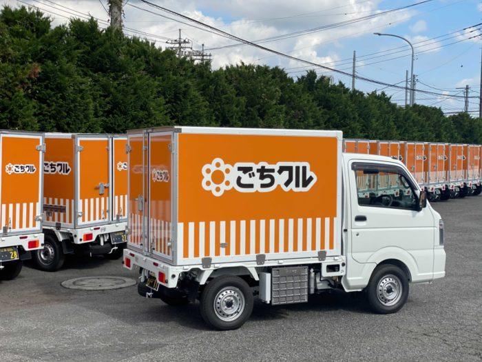 スターフェスティバル JA三井リースと共同で冷凍冷蔵車リース事業開始