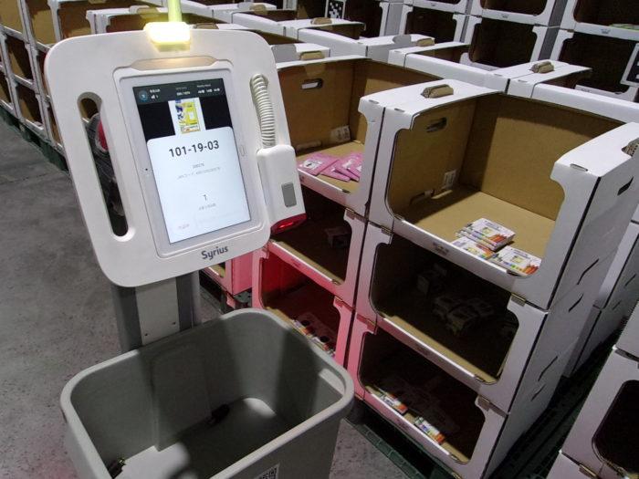 三菱商事「Roboware」 希望に合わせて月額制でロボットサービス提供