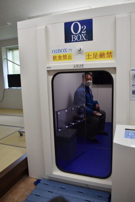 青翔運輸 休憩所に酸素ボックスを設置